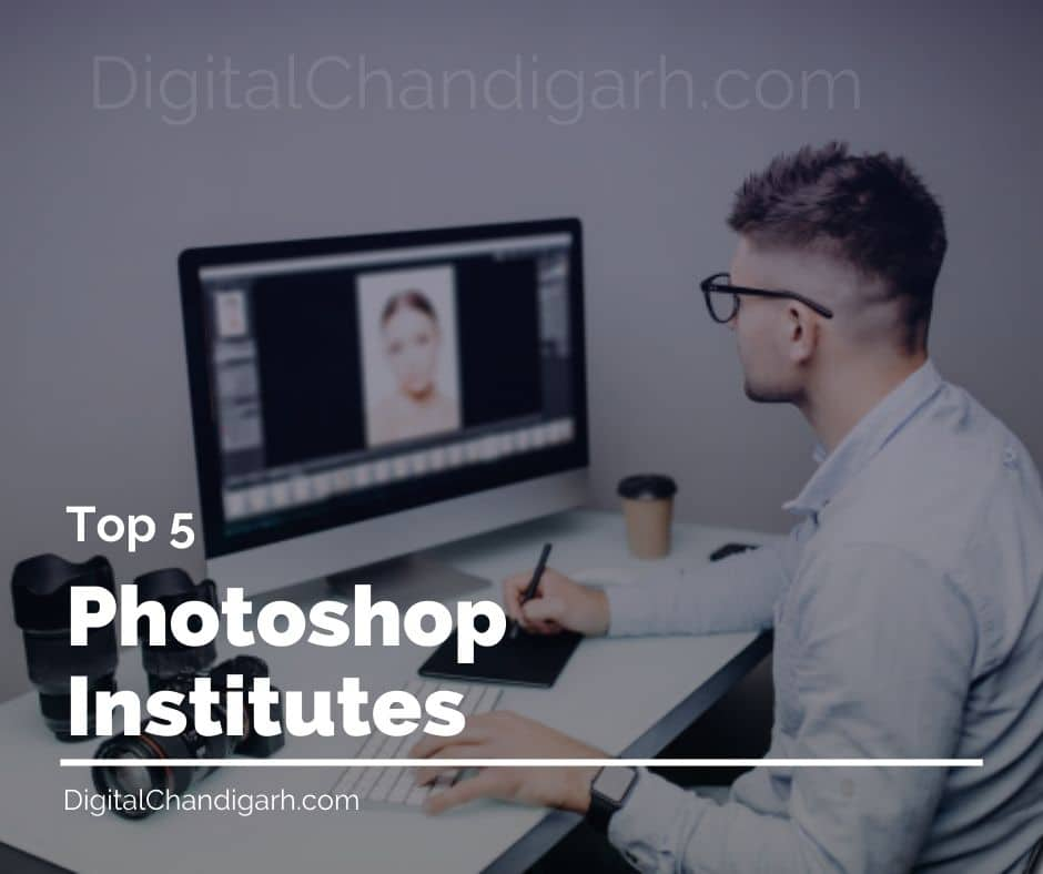 Photoshop Training Institutes