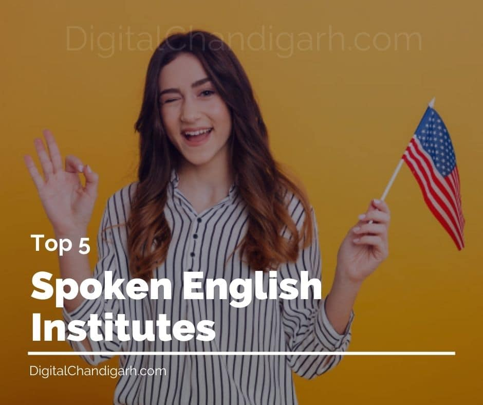 Spoken English Training Institutes
